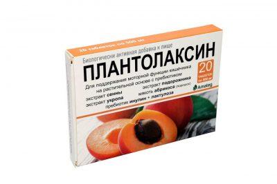Plantolaxine